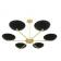 Chandelier moderne 6 bras Design Newbury