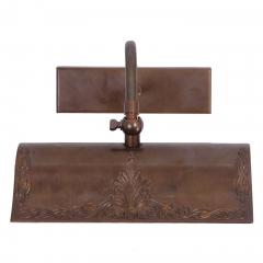 Applique Design Spence 19,50cm Antique