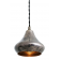 Suspension Design Amina Antique Argent