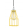 Suspension design Raze Jaune
