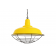 Suspension Design Cobal Jaune