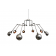 Lustre Chandelier Orientable Design San Jose Antique Argent