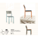 Chaise empilable Design Cubica
