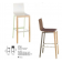 Tabouret de bar Design Etna