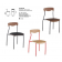 Chaise mixte acier/bois empilable Design Olympia