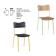 Chaise mixte acier/bois empilable Design Helena