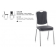 Chaise empilable Design SalonB