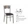 Chaise Design 205