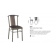 Chaise Design 207