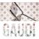 Finitions Gaudi (Haut ou Bas)